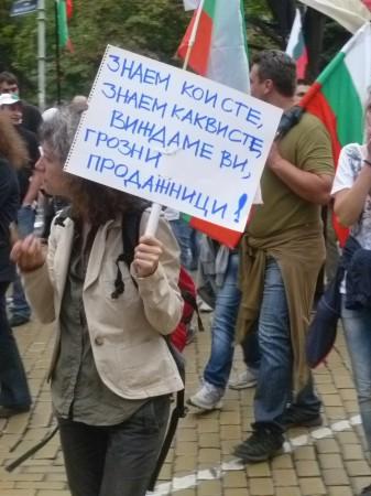 sofia protest 9 June 23 photo Clive Leviev-Sawyer