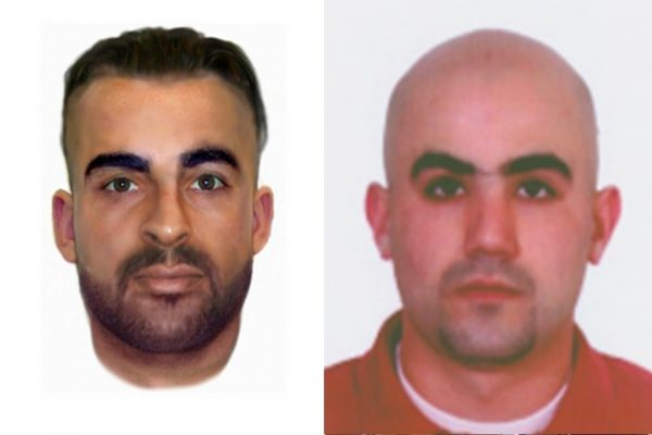 On February 5 2013, Bulgaria announced that its investigation into the July 2012 Bourgas terrorist bombing had established a link to Hezbollah's military wing. Identikits of alleged accomplices were published worldwide and a request sent to Lebanon to hand over the suspects.