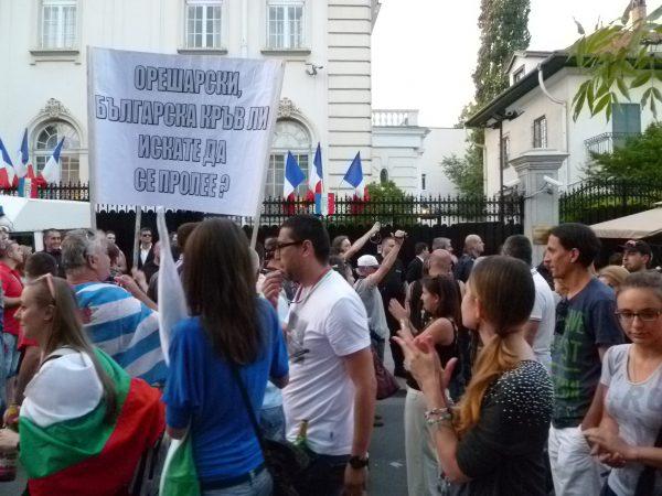 protest bastille 7 cls