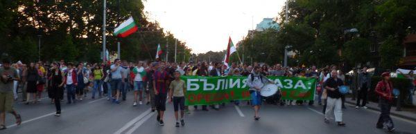 protest sofia july 12 2013 photo clive leviev-sawyer