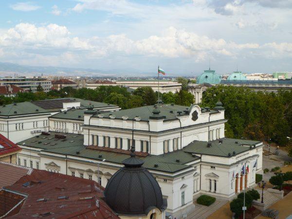 Parliament National Assembly Sofia Bulgaria photo copyright Clive Leviev-Sawyer