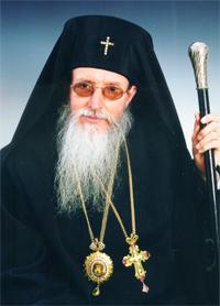 Yoanikii, Bulgarian Orthodox Church Metropolitan of Sliven
