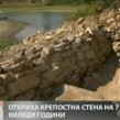 7000 yr wall archaeology Shoumen BNT