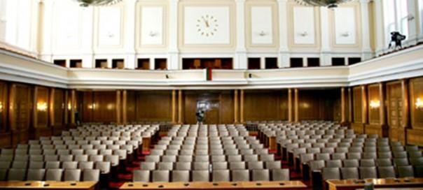 Photo: parliament.bg