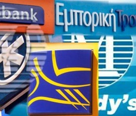 greek greece banks
