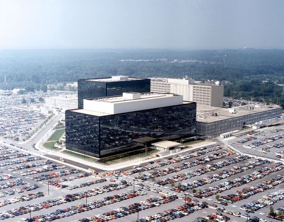 National Security Agency headquarters, Fort Meade, Maryland. Photo: NSA