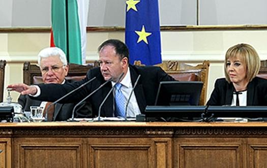 Hristo Biserov, left, with socialist Speaker of Parliament Mihail Mikov, and Maya Manolova.