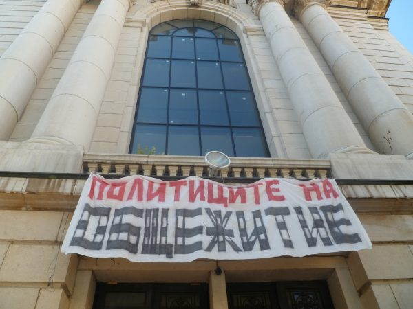 Sofia University Occupy 1 October 26 2013 photo Clive Leviev-Sawyer