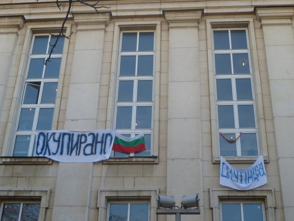 Sofia University Occupy 3 October 26 2013 photo Clive Leviev-Sawyer