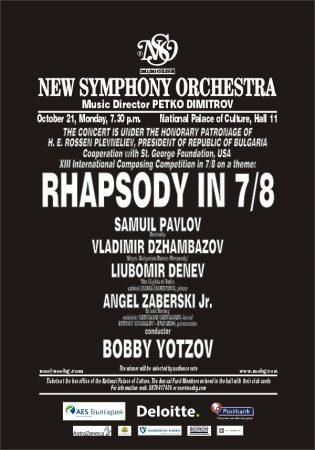 poster_2013_10_21_7-8_Bobby_Jocov_EN
