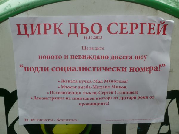 On the morning of November 16, stickers appeared in central Sofia lampooning the ruling axis rally as 'Sergei's circus'.