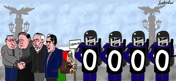 Bulgaria's Interior Ministry's method of counting, as interpreted by Svetoslav Popov.