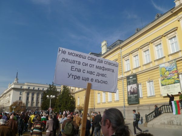 protest 11