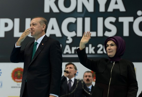 Photo: akparti.org.tr