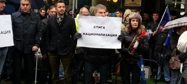 "Protesters outside the Economy Ministry in Sofia on December 2. The sign held by the protester in the middle reads ""out with nationalisation"". Photo: Ken Lefkowitz via Facebook"