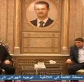 BSP MP Strahil Ivanov with Syrian Mohammad al-Laham-crop