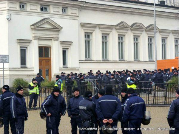 fuzz protest parliament january 10 2014 noresharski