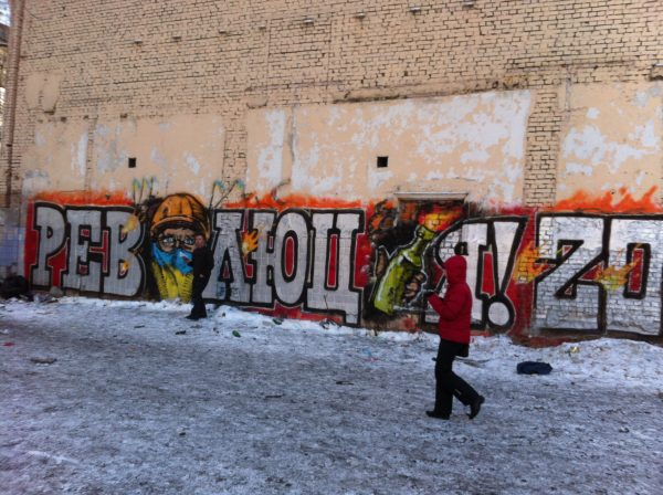 'Revolutsiya 2014' — complete with mask and Molotov cocktail — reads fresh graffiti near the Maidan. In 1939, Finnish soldiers named their gasoline bottle bombs after Vyacheslav Molotov, the Soviet foreign minister who signed a secret protocol with the Nazis to allow a Soviet attack on Finland. VOA Photo: James Brooke