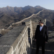 plevneliev great wall of china