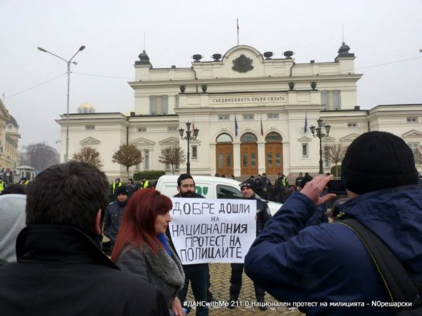 welcome to the national protest of the police noresharski