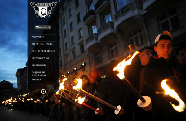 A screenshot of the website of the organisers of the 'Lukov March'.