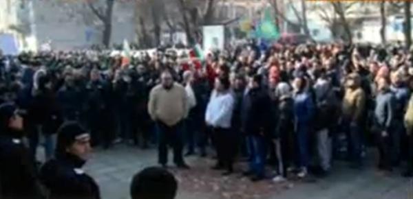 protest plovdiv
