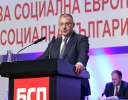 sergei stanishev at bsp congress february 8 2014 photo bsp bg