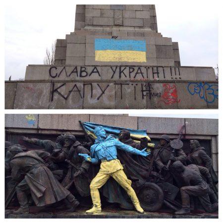 ukraine soviet army monument sofia