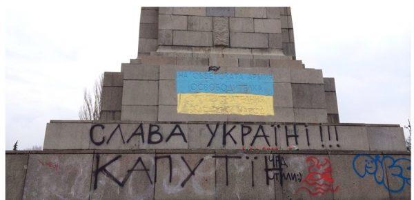 ukraine soviet army monument sofia-crop2