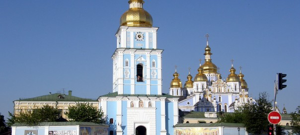 St. Michael's Golden Domed Cathedral Kyiv