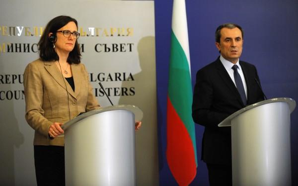 BULGARIA Malmstrom
