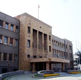 macedonia parliament skopje photo sobranie mk