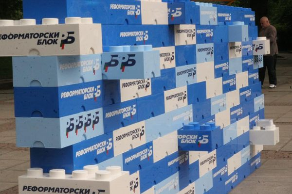 reformist bloc blocks
