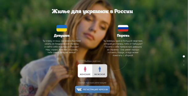 Lifestyle Blog Russian Website Accommodates Ukrainian -6416