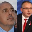 Borissov and Stanishev
