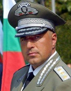boiko general