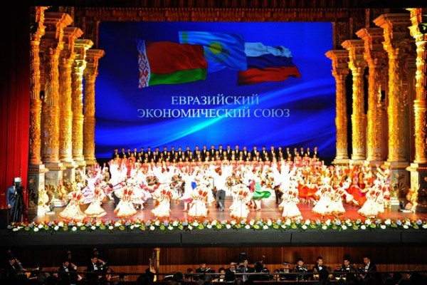eurasian union kitsch kremlin ru