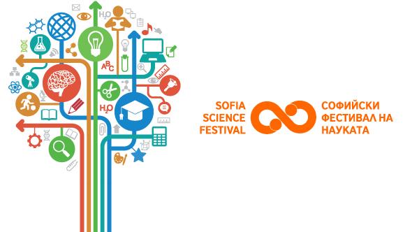 sofia-science-festival-logo-and-tree_1
