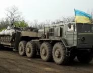 ukraine defence ministry