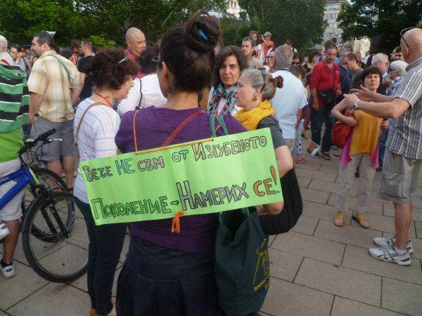DanNoMore protest Sofia Bulgaria June 14 2014 6 photo Clive Leviev-Sawyer