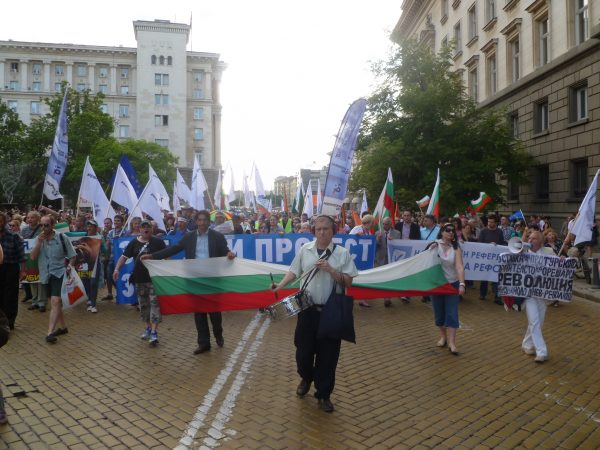 DanNoMore protest Sofia Bulgaria June 14 2014 7 photo Clive Leviev-Sawyer