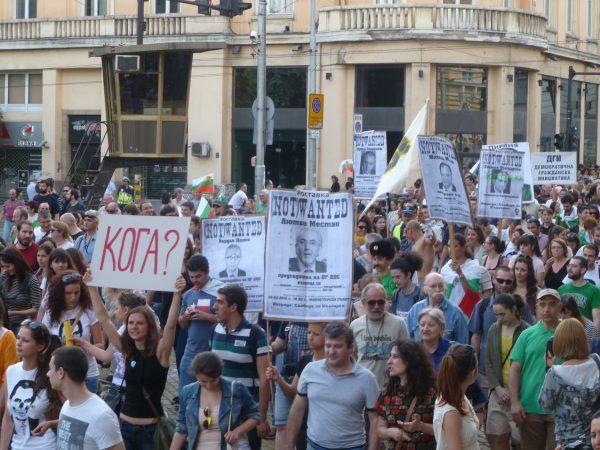 DansNoMore protest Sofia Bulgaria June 14 2014 10 photo Clive Leviev-Sawyer