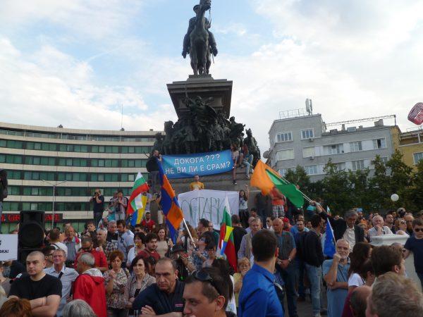 DansNoMore protest Sofia Bulgaria June 14 2014 13 photo Clive Leviev-Sawyer
