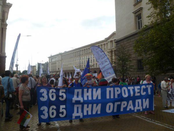 DansNoMore protest Sofia Bulgaria June 14 2014 2 photo Clive Leviev-Sawyer