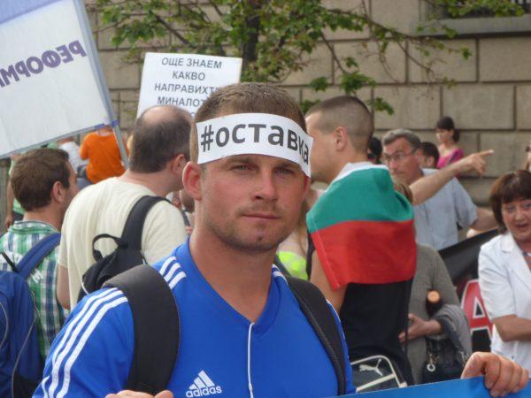 DansNoMore protest Sofia Bulgaria June 14 2014 3 photo Clive Leviev-Sawyer