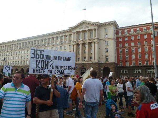 DansNoMore protest Sofia Bulgaria June 14 2014 5 photo Clive Leviev-Sawyer