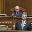 Poroshenko 1 president gov ua
