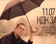 Hugh_laurie-crop