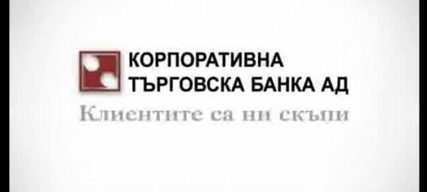 globe telecom motto
