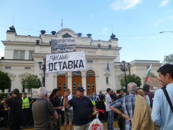 Sofia Bulgaria July 23 2014 2 celebration of resignation of Oresharski cabinet photo Clive Leviev-Sawyer